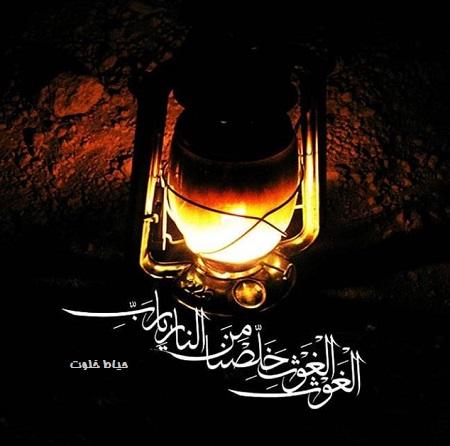 عکس پروفایل شب قدر + اس ام اس شب قدر