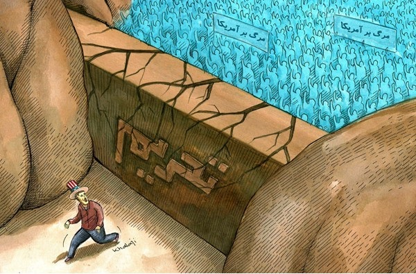 کاریکاتور راهپیمایی 22 بهمن
