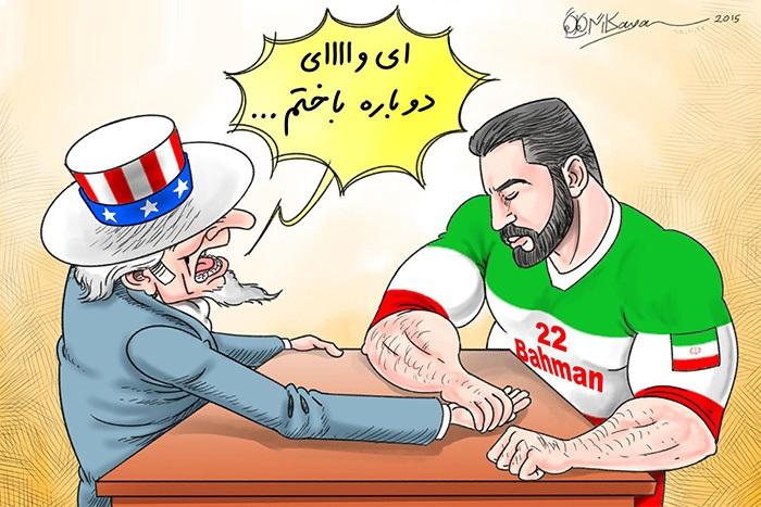کاریکاتور پیروزی انقلاب