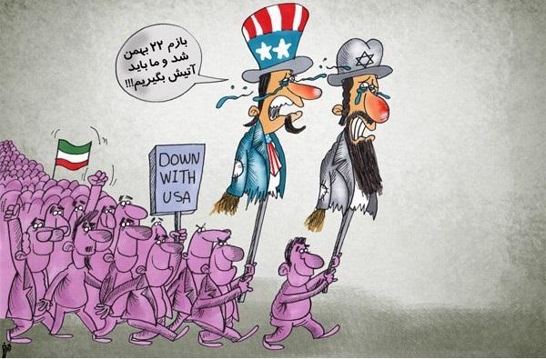 تصاویر جالب و طنز راهپیمایی 22 بهمن