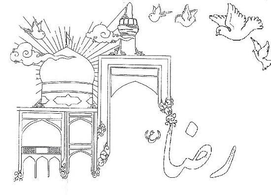 نقاشی کودکانه امام رضا , رنگ آمیزی کودکانه