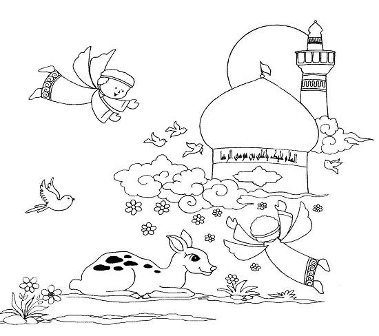 رنگ آمیزی کودکانه درباره امام رضا , نقاشی کودکانه