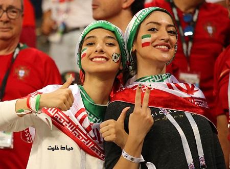 عکس تماشاگران ایرانی در بازی ایران و پرتغال در جام جهانی 2018
