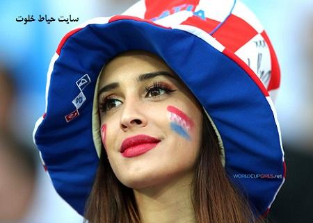 هواداران زیبای کرواسی در جام جهانی 2018