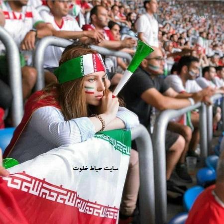 جذاب ترین تماشاگران جام جهانی 2018 روسیه