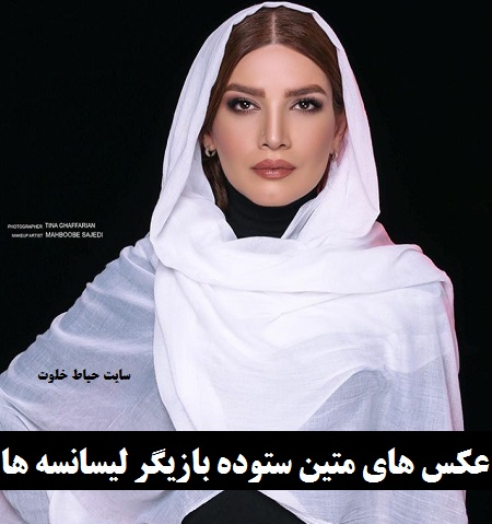 متین ستوده بازیگر