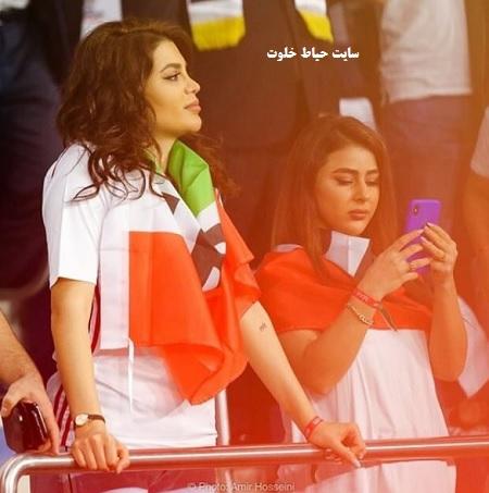 عکس های احلام خواننده درحال تشویق تیم ملی ایران در ورزشگاه امارات