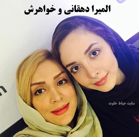 بیوگرافی المیرا دهقانی بازیگر