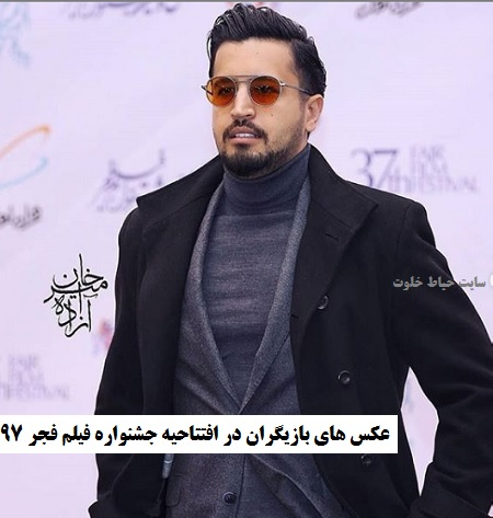 مراسم افتتاحیه جشنواره فیلم فجر 97