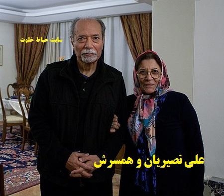 عکس علی نصیریان و همسرش فاطمه بیات