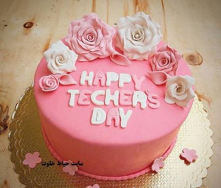 عکس کیک ساده برای روز معلم