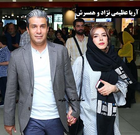 اولین عکس منتشر شده از آریا عظیمی نژاد و همسرش در اکران فیلم خانه دیگری |