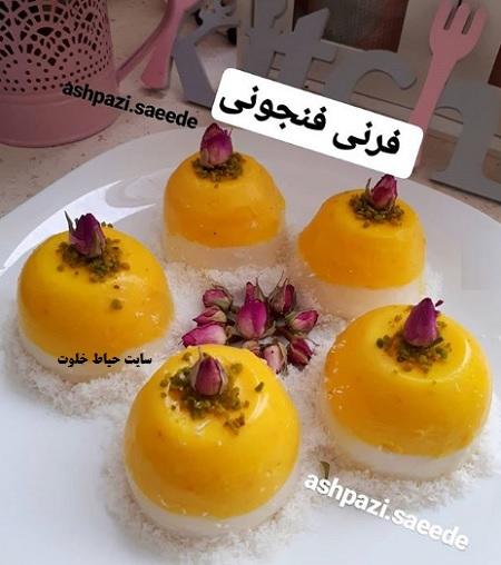 دسر برای ماه رمضان   ۲ دسر خوشمزه و خوشگل مخصوص افطار