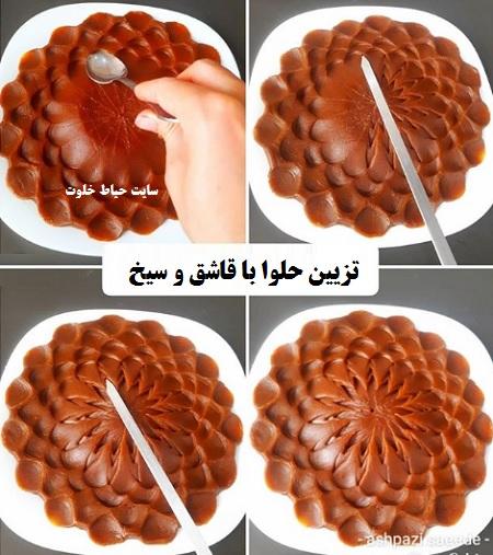 طرز تهیه حلوا با آرد سنگک