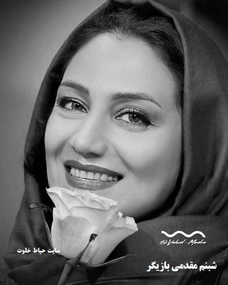 شبنم مقدمی بازیگر سریال هیولا
