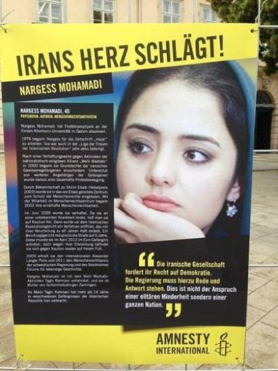 ماجرای اعدام نرگس محمدی