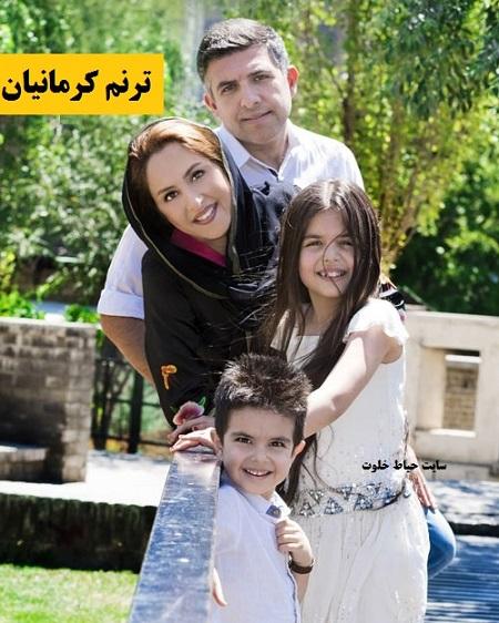 عکس ترنم کرمانیان و پدر و مادر و برادرش