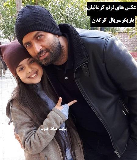 ترنم کرمانیان در سریال کرگدن