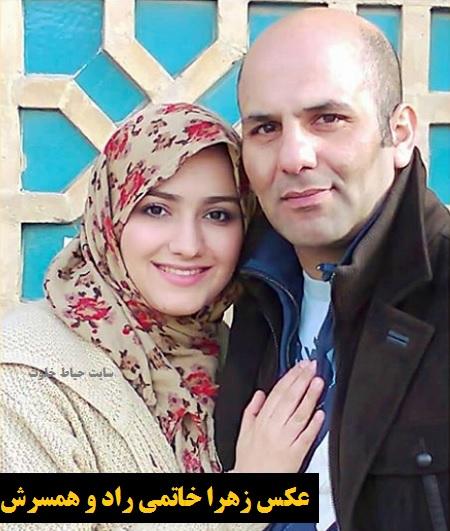 بیوگرافی زهرا خاتمی راد و همسرش | زهرا خاتمی راد کیست؟ |