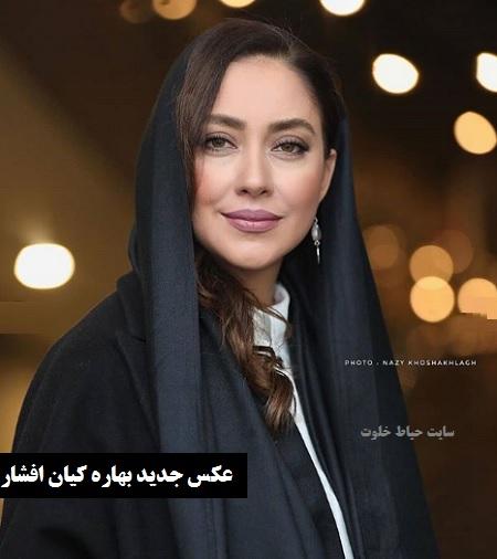 بهاره کیان افشار در اختتامیه جشنواره فیلم فجر