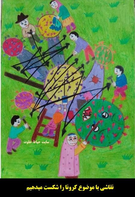 نقاشی کرونا تنها