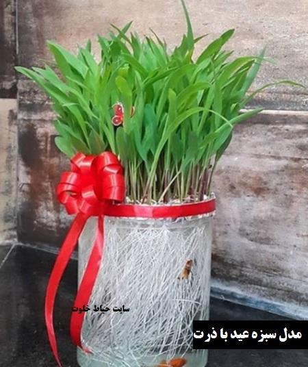 مدل سبزه عید با ذرت , انواع سبزه عید و طرز تهیه