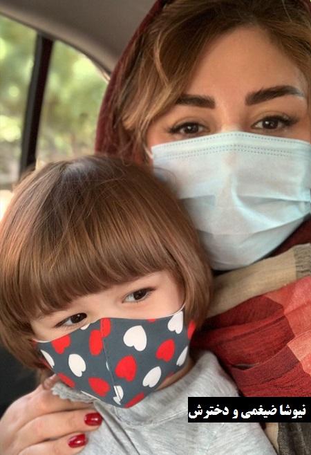 جدیدترین عکس نیوشا ضیغمی و دخترش لنا  