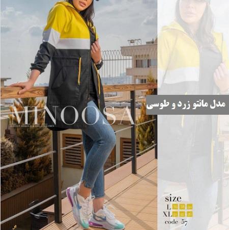 مدل مانتو عید, جدید ترین مدل مانتو