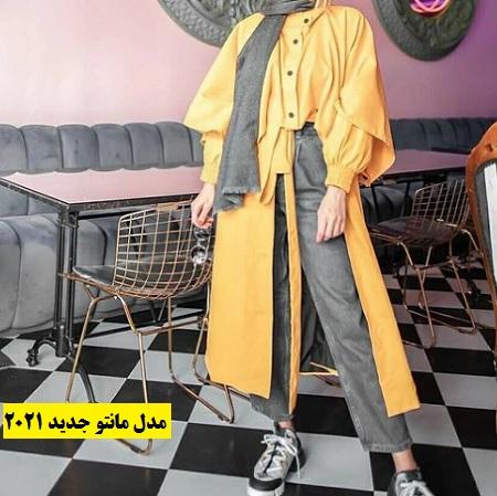 مانتو زرد و طوسی , مدل مانتو جدید ۲۰۲۱