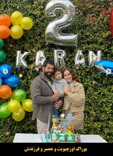 جشن تولد لاکچری پسر بوراک اوزچیویت بازیگر ترکیه ای