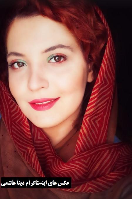 عکس های دینا هاشمی بازیگر نقش سوسن در احضار